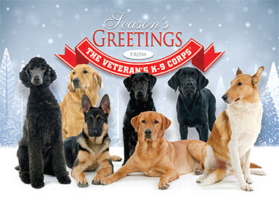 12422 Guide Dog Holiday Card